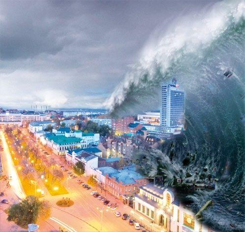 Апокалипсис не сегодня