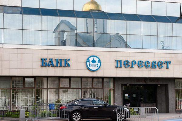 У клиента банка РПЦ со счета пропал миллиард рублей